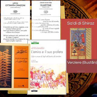 Speciale natale 2020, 15 libri sotto l'albero: poesia (p.2)