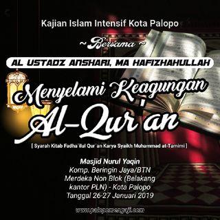 Menyelami Keagungan Al Qur'an