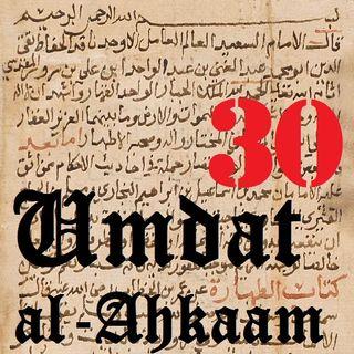 UA30 An Overview of the Daily Nawaafil (Optional) Prayers