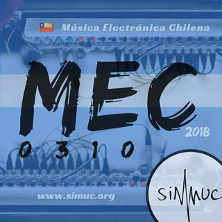 MEC0310 - Deconstrucción de la voz humana como proceso de creación para un nuevo discurso