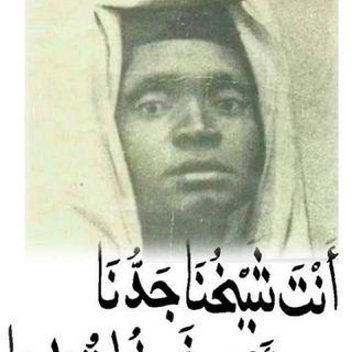 Niane Wazifa 8