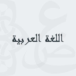 Telugu - Arabic grammar for beginners