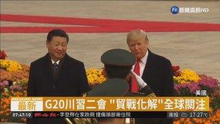 09:04 G20貿易戰有轉圜? 川普又大打啞謎 ( 2018-11-30 )