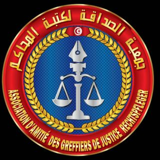 Radio Association des greffiers Tunisiens