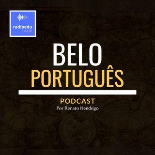 #4 - Museu da Língua Portuguesa no Brasil. Você conhece?