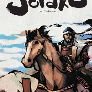 Out of the Dust Ep29 - Joraku