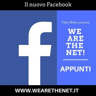 Il nuovo Facebook