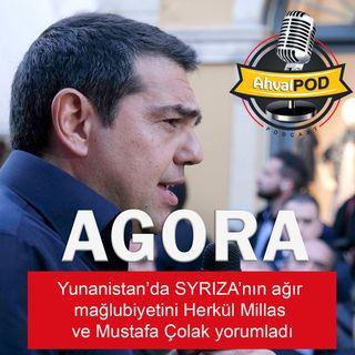 Herkül Millas: Yunanistan'da SYRIZA hem krizi yanlış anladı hem de yanlış anlaşılmasına neden oldu