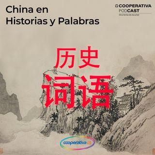 China en Historias y Palabras