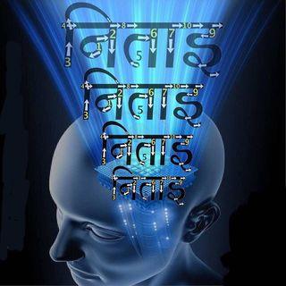Be Cheerful by Jahnavi Harjai
