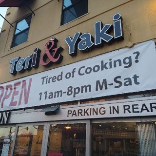 Teri & Yaki (Restaurant Review)