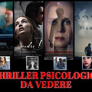 Ep. 4: Quattro Thriller psicologici su Netflix