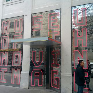 Museum of the Moving Image, Astoria