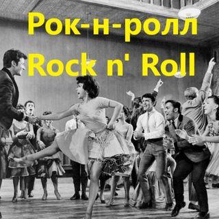 Música Popular Russa - Hits do Rock