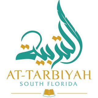 At-Tarbiyah South Florida