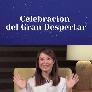 """Retiro en línea """"El gran despertar"""": Sesión de apertura Frances Xu"""