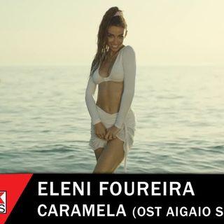 Ελένη Φουρέιρα - Καραμέλα - Αιγαίο SOS OST - Official Music Video