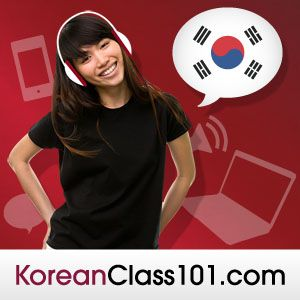 News #340 - 6 Ways to Improve Your Korean Speaking Skills
