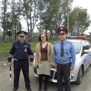 Ruslana Kakhrumanov - Safety Supervisor