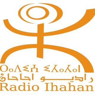 راديو موكادور+