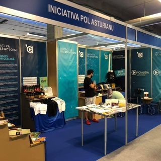 @IniciativaxAst na #FIMDA con @XuanPandiella -Agostu 2019-