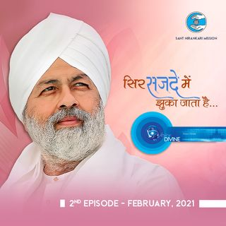 Sir Sajde Main Jhukta Jaata Hai: February 2021 2nd Episode -Voice Divine: The Internet Radio