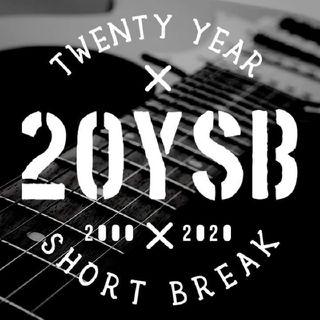 Voodoo (Acoustic) - 20 Year Short Break