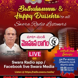 Mata Manthi Mohana Ragam - Episode 1 - Inaugural on Vijaya Dasami - Oct 25,2020
