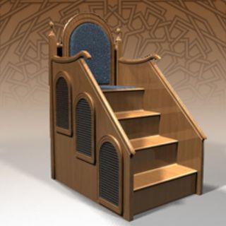 Khutbah_La Crainte d'Allah_Abu Hafs Oumar Fagih