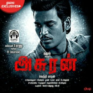 Asuran Tamil New Songs