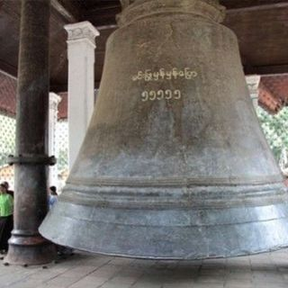 Famous Bells Around the World