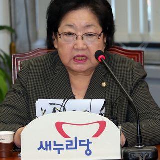 Friday, Feb 5 Korean News Update Podcast