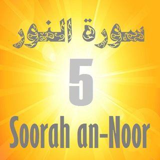 Soorah an-Noor Part 5 (v.27-29)