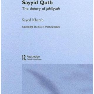 A briefing on Sayyid Qutb and his role with Radical Islam with Dr. Khatab