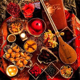La notte di Yalda, il Natale persiano