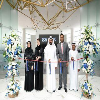Inauguran nuevas instalaciones para Intercambio de diamantes de Dubái