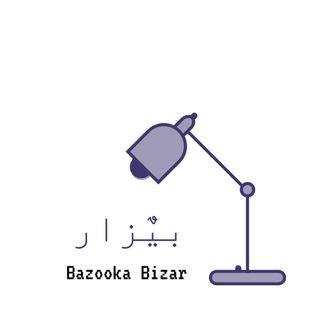 صايع بالوراثه - يوسف معاطي - كتاب مسموع - AudioBOOK ( Arabic - Egyptian ) - Part 2