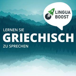 Griechisch lernen mit LinguaBoost