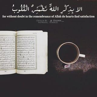 سورة  الفاتحة بصوت الشيخ فارس عباد