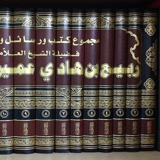 "Shaykh Rabee bin Haadee Al-Madkhalee telelink ""Follow the way to the salaf"" trans by: Abu Muhammad Al Maghribi"