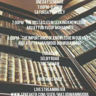 The Importance of Knowledge in our Lives | Abu 'Atiyah Mahmood bin Muhammad