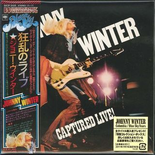 ESPECIAL JOHNNY WINTER CAPTURED LIVE 2020 #JohnnyWinter #natal #stayhome #wearamask #animaniacs #dot #wakko #yakko #ps5 #xbox #fennec #twd