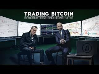 Trading Bitcoin w Sawcruhteez - Will This Low Volatility Last