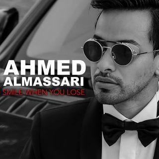 أحمد يتحدث ٢ -التسويق الرقمي