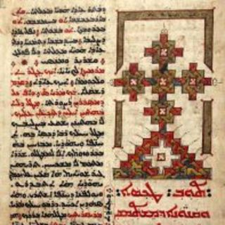 Syriac-The Best Language for Conquering The Ancient World