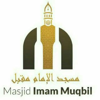 Abu Haaruun Muhammad Taweel - Description of The Punishment of The Grave