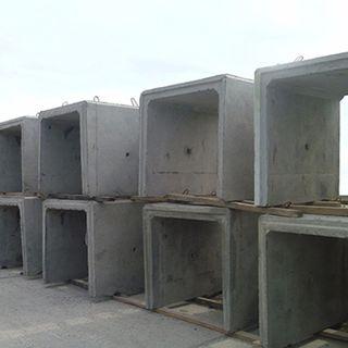 Ukuran & Spesifikasi U Ditch  Gorong-gorong Beton Pracetak ☎ 0852 1900 8787 (MegaconConcrete.com)