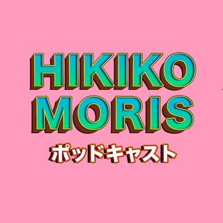 Hikikomoris, el podcast de humor - Trailer