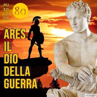 Ares, il dio della guerra