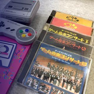 Del Bit a la Orquesta 171 - Orchestra Game Music Concert No.5 (1995)